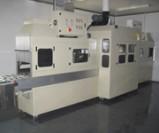 BMC火焰处理机