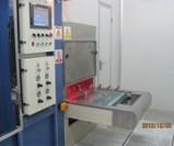 ACC标牌UV喷涂、印刷生产线