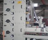卷对卷网板印刷机配套UV设备