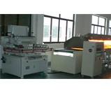 玻璃印刷烘干生产线